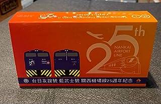 Nゲージ 台湾製 E212日台友誼號 E213藍武士號 180個限定 関西空港線25th紀念 南海電鉄 関空戦士ラピートルジャー