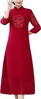 Women's Slim Printed High Split Traditional Vintage 3/4 Sleeve Plus Size Qipao Cheongsam Dress
