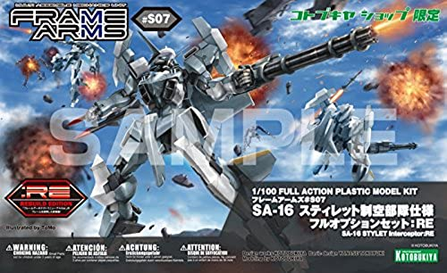 Frame Arms SA - 16 Stillet Air Force Unit Specifications FULL OPTION SET  RE Kotobukiya Limited Edition