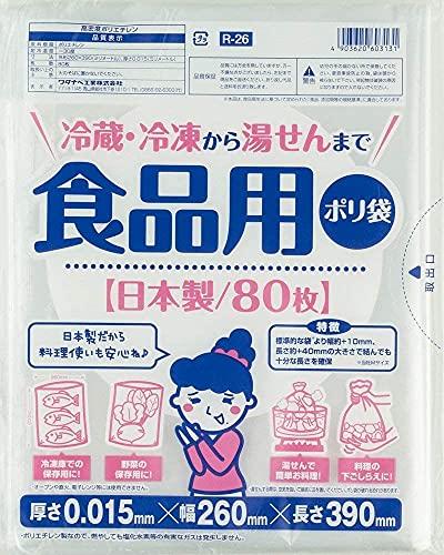 ワタナベ工業 食品用ポリ袋 80枚入 R-26
