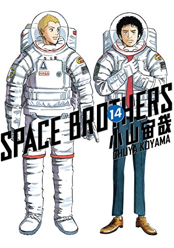 Space Brothers Vol. 14 (English Edition)