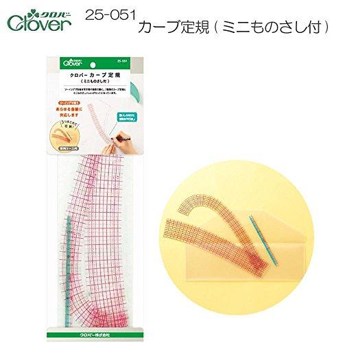 日用品 手芸 クラフト 生地 関連商品 カーブ定規(ミニものさし付) 25-051