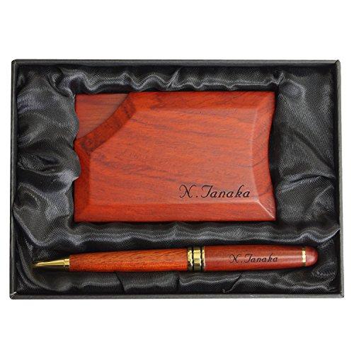 きざむ 名入れ 木製 ボールペン + 名刺入れ ギフト セット プレゼント ローズウッド