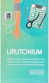 LIRUTONIUM 90粒 리루토늄