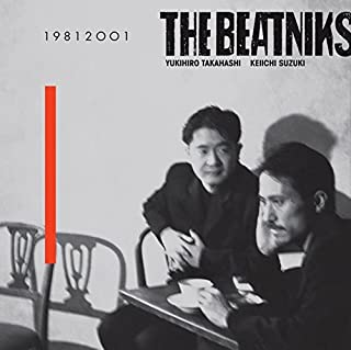 T・E・N・Tレーベル30th Anniversary THE BEATNIKS 19812001 [DVD]