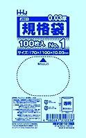 ポリ袋(規格袋)[HHJ](0.03)No01 JS01 70x100ミリ 透明【100枚】