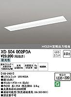 XD504002P3A オーデリック LEDベースライト(LED光源ユニット別梱)