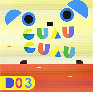 Guau, guau (0-3)