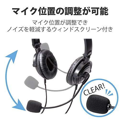 『エレコム ヘッドセット マイク 4極 両耳 オーバーヘッド 耐久コード 折り畳み式 1.8m HS-HP20TBK』の5枚目の画像