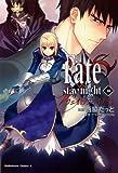 Fate/stay night(10) (角川コミックス・エース)