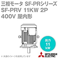 三菱電機 SF-PRV 11KW 2P 400V 三相モータ SF-PRシリーズ (出力11kW) (2極) (400Vクラス) (立形) (屋内形) (ブレーキ無) NN