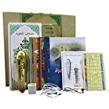 【Digital Quran Read Pen 】 High End Book Gold Pen Profesional Islamic Word by Word Quran Reader with Urdu Translation Quran MP3 Player Free Download