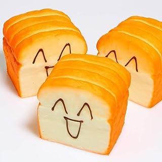 かわいい Squishies、スローライジングフワフワのおもちゃスクイーズ玩具1 PCラブリーフワフワのトーストパンをスローライジングスマイルフェイス電話ホルダー香りソフトバンチャーム食品グッズのスクイーズスキッシュ玩具 誕生日プレゼント減圧おもちゃ