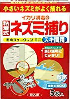 イカリ消毒 耐水チュークリンミニスキマ用 5枚入