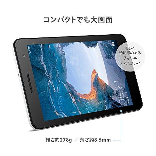 『Huawei 7インチ タブレット MediaPad T1 7.0 シルバー ※LTEモデル RAM 1G/ROM 8G【日本正規代理店品】』の2枚目の画像