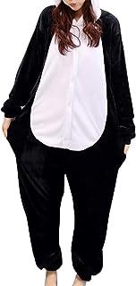 IFLIFE 動物着ぐるみ 蜜蜂蛙パジャマ大人用連体服 動物パジャマ/動物コスチューム/動物仮装