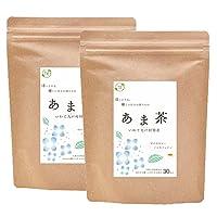 甘茶 国産 ティーバッグ 無農薬 1.5g × 60包 ( 30包 x 2袋 ) 化学肥料未使用