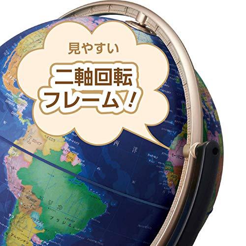 ドウシシャしゃべる地球儀パーフェクトグローブHORIZONNEXTホライズンネクスト