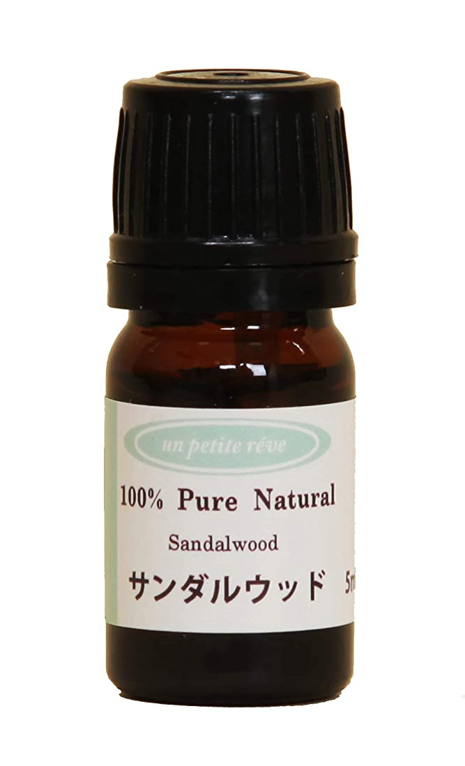 尋ねるピービッシュメモサンダルウッド 5ml 100%天然アロマエッセンシャルオイル(精油)