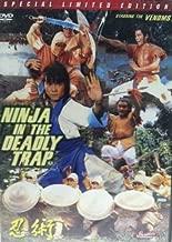 ninja in the dragon's den dvd