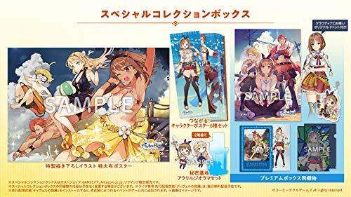 【PS4】ライザのアトリエ ~常闇の女王と秘密の隠れ家~ スペシャルコレクションボックス  (パッケージ版封入...