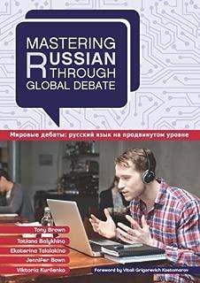 Mastering Russian through Global Debate (Mastering Global Debate)
