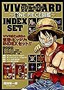 VIVRE CARD~ONE PIECE図鑑~ INDEX SET