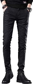 XUEYIER チノパン メンズ ロングパンツ スリム カジュアル メンズパンツ 美脚 細身 ズボン テーパード 秋冬春 大きいサイズ (XS-5XL)