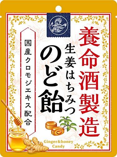 養命酒製造生姜はちみつのど飴 64g ×6袋