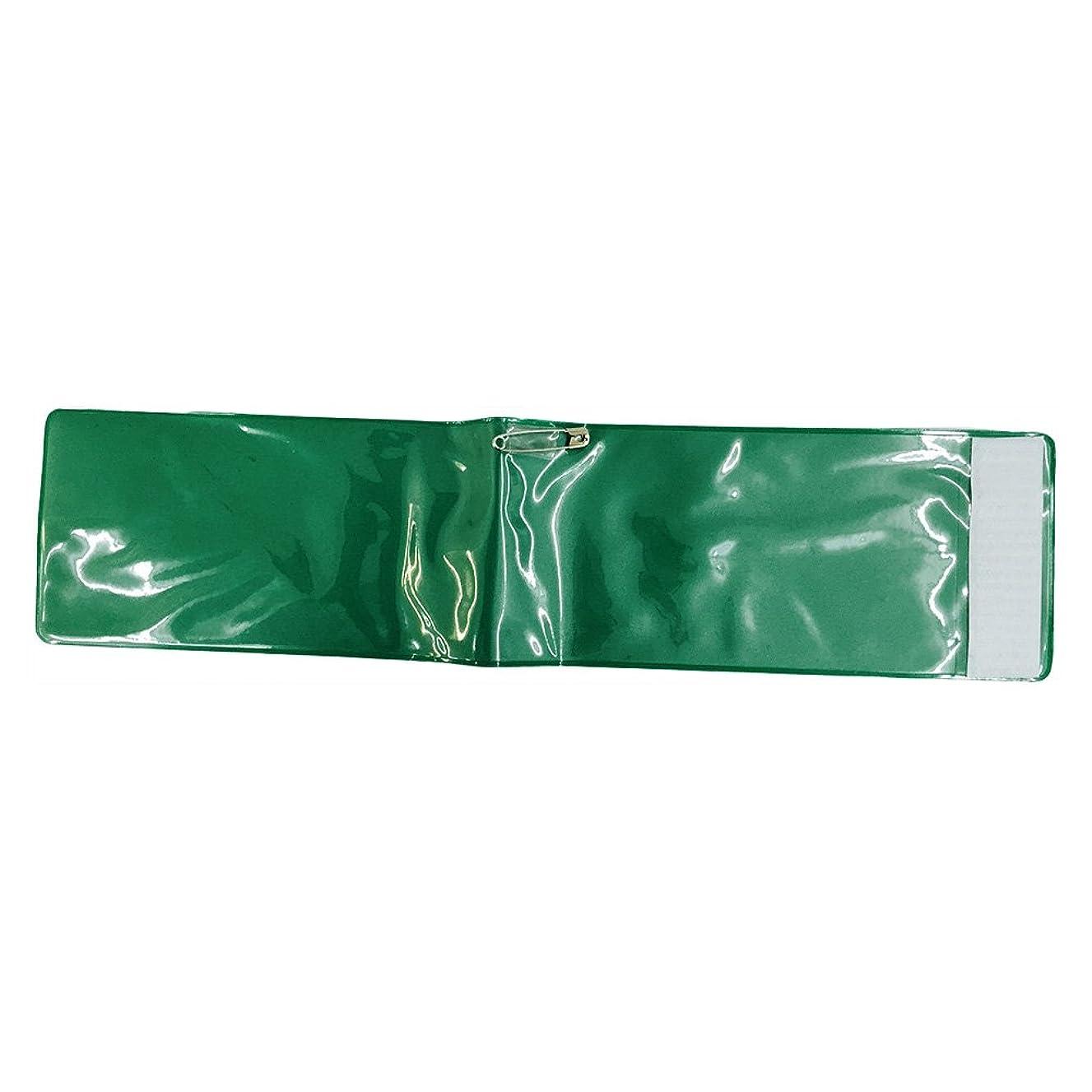 有毒クレーン作動するアラコー 差込み式 ビニール腕章 90㎜×380㎜ 緑