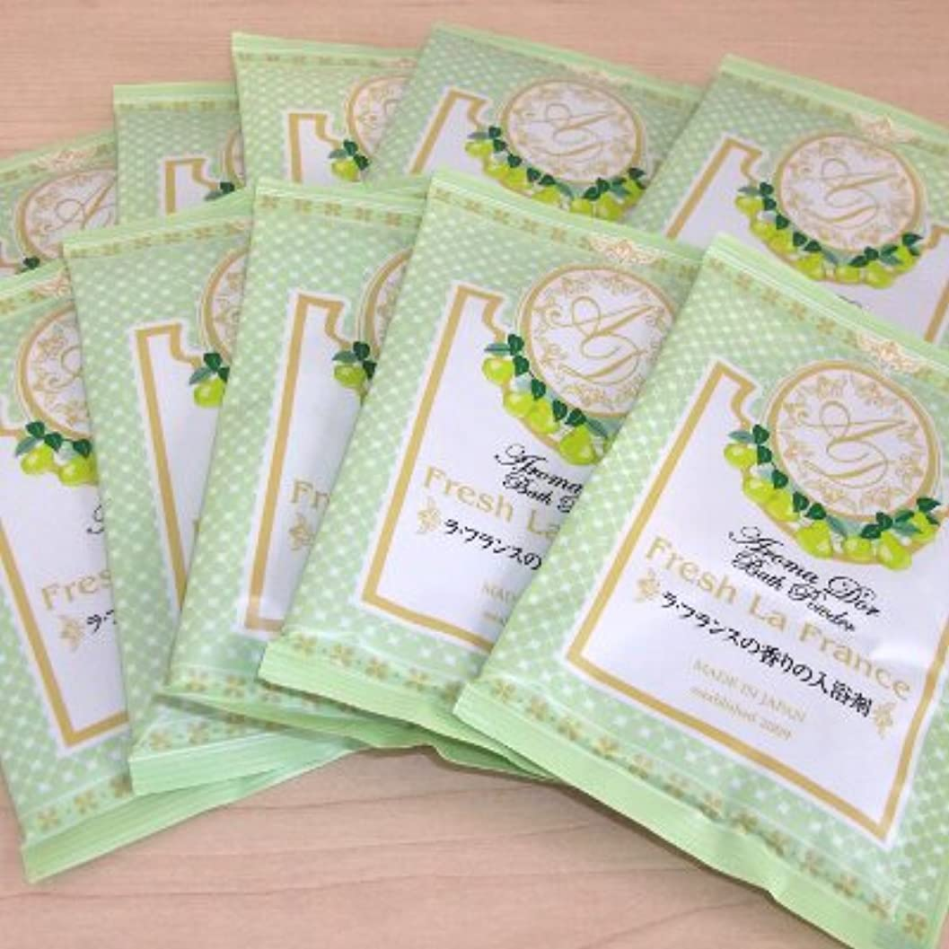 ヘビーうまくやる()六分儀アロマドール ラ?フランスの香り 10包セット