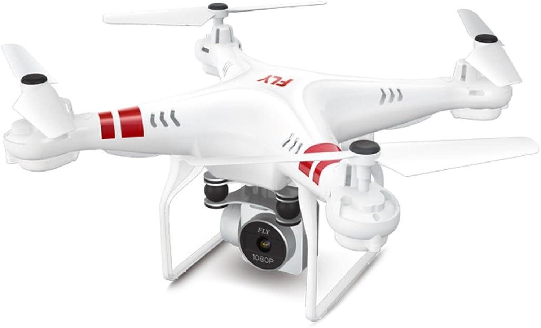 HARRYSTORE HD Antenne 2,4G Hhe Halten HD Kamera Quadcopter RC Drone WiFi FPV Live Hubschrauber Schwebeflug Ferngesteuertes Flugzeug (Wei)