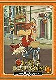 レイトン ミステリー探偵社 ~カトリーのナゾトキファイル~ DVD Vol.7[DVD]