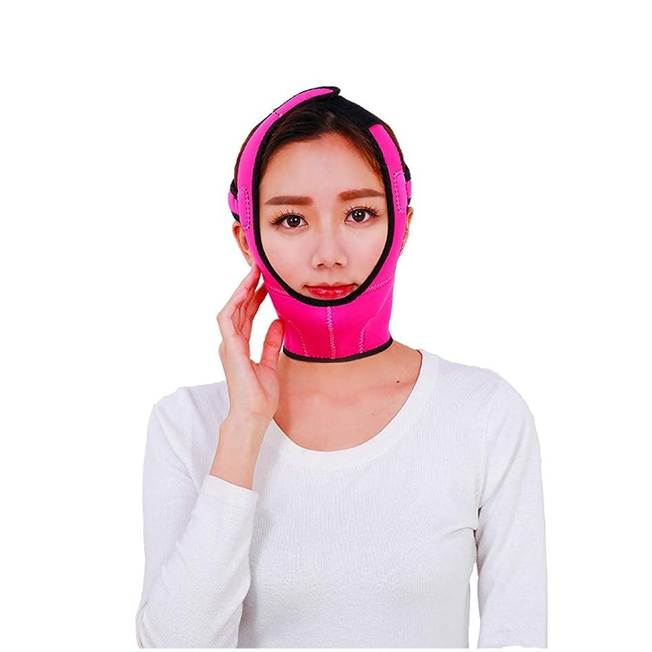 暴行犯人オーク顔のマスクは、胸の皮膚を引き締め首の皮膚を強化収縮リフティング包帯を和らげる