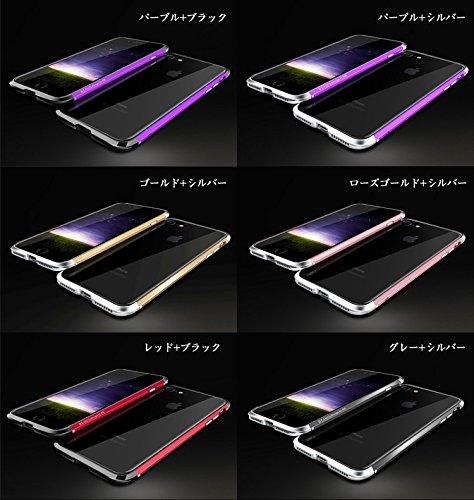 apple iPhone 8 アルミバンパー ケース 際立つエッジ 金属アルミ かっこいい アイフォン8/7 メタルサイドバンパー アップル おすすめ おしゃれ スマホケース (パープル+シルバー)