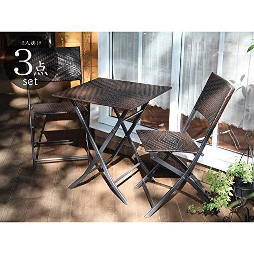 ガーデンテーブル チェアーセット 屋外用 人工ラタン ガーデンファニチャー 折りたたみ フォールディングテーブル1台 チェアー2脚の3点セット ガーデン家具 庭 屋外 ベランダ テラス
