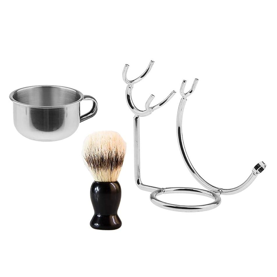真実悪用モロニックFLAMEER 3個 シェービング用ブラシ ステンレスボウル ステンレススタンド 理容 洗顔 髭剃り メンズ 実用