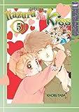 Itazura Na Kiss Volume 5