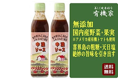 無添加 中濃ソース 300ml×2本 ★ 送料無料 コンパクト ★ 国内産野菜・果実(りんご・玉ねぎ・人参・にんにく)を使用した、よりフルーティーな自然のうま味を引き出したソースです。トマトは国内産と外国産有機栽培品を併用。