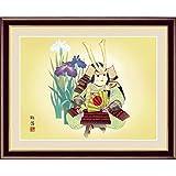額絵 日本画[端午の節句画] 【稚児武者】 [F6] [工藤翔悠] [G4-BD022-F6]【代引き不可】