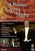Bolshoi Opera Night: Live Concert from Bolshoi [DVD] [Import]
