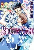 BROKEN CAGE (花恋)