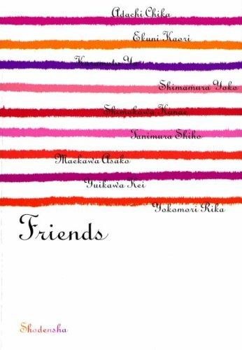 Friends―恋愛アンソロジー (祥伝社文庫)の詳細を見る