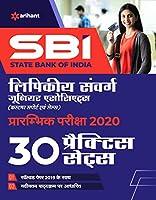 SBI 30 Practice Sets Clerical Cadre Junior Associates Preliminary Examination 2020 Hindi