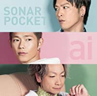 ai(初回生産限定盤)(DVD付)