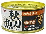 旬 秋刀魚味噌煮 1缶