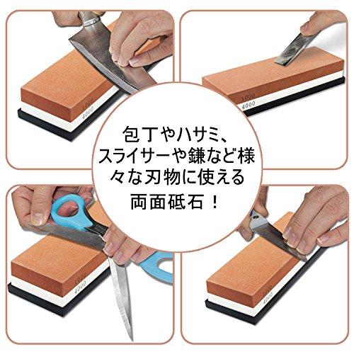 『Hiveseen 両面包丁用砥石 研ぎ専用 日本語説明書付き レッド』の5枚目の画像