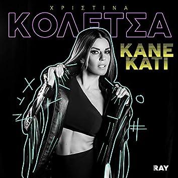 Kane Kati