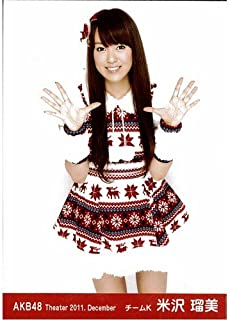 AKB48公式生写真Theater 2011.Dec【米沢瑠美】
