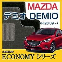 【ECONOMYシリーズ】MAZDA マツダ デミオ DEMIO フロアマット カーマット 自動車マット カーペット 車マット(H26.09~,DJ3AS) ブラック ab-ma-demio-26dj3as-dukebk